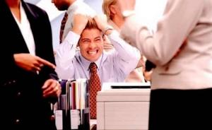Estresse do trabalho